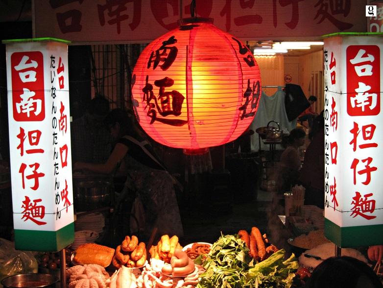 Rueifong Night Market Kaohsiung Taiwan