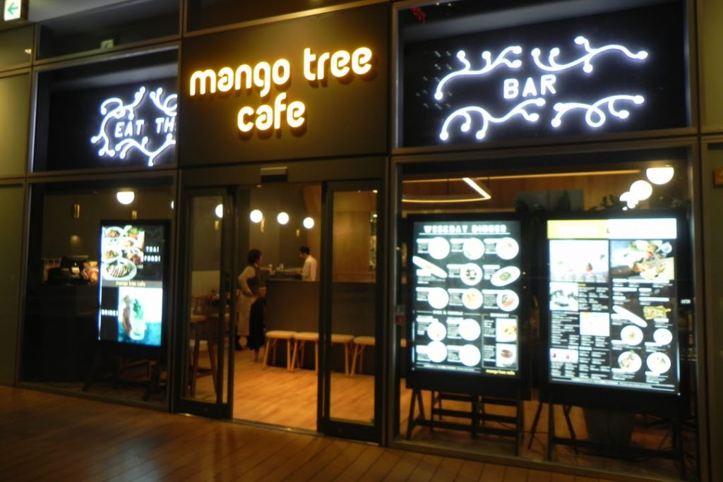 Mango Tree brings original 'Isan' recipes and North Eastern Thai culinary culture to Kawasaki, Japan with its café concept