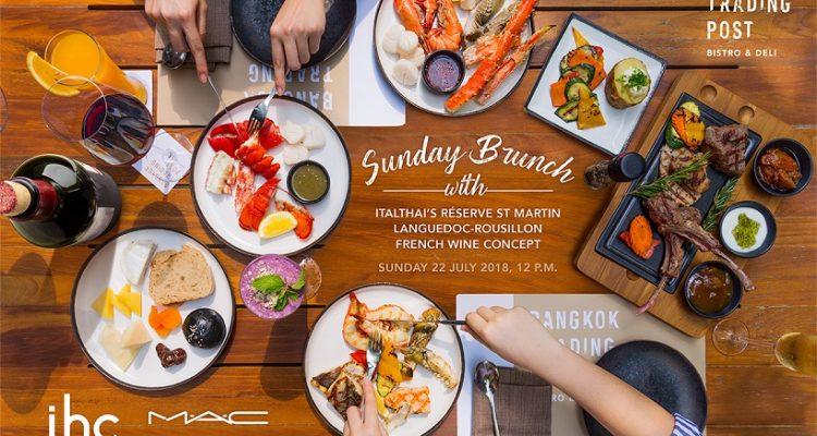 BASIC TEEORY and Bangkok Trading Post's Sunday Brunch
