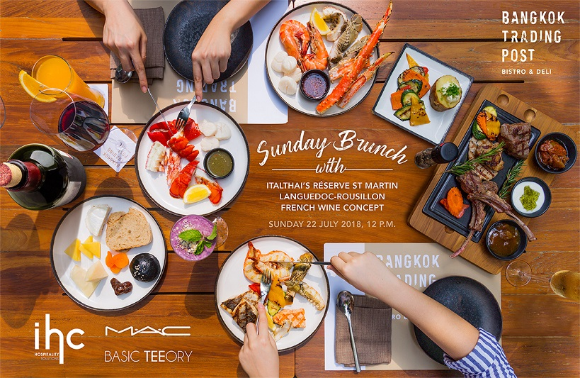 BASIC TEEORY and Bangkok Trading Post's Sunday Brunch