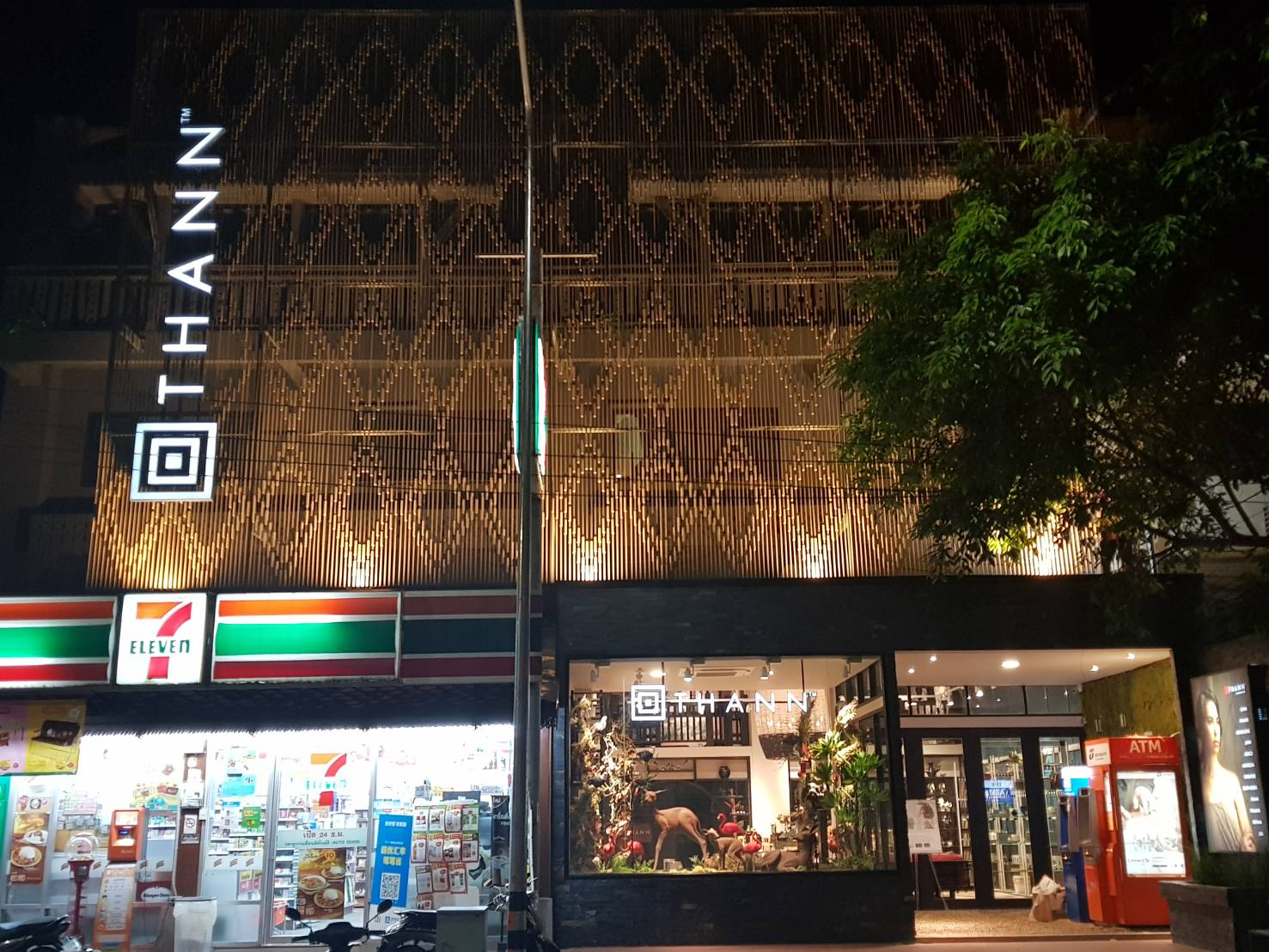 Thann Announces Opening of Thann Flagship Store in Chiang Mai