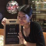 Dine in Dark – A Taste of Darkness